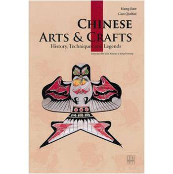 Chinese Arts & Crafts