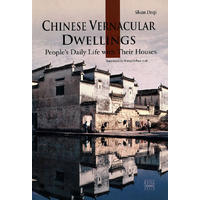 Chinese Vernacular Dwellings