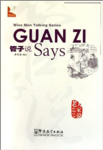 Library of Chinese Classics: Guanzi