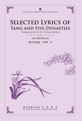 Selected Lyrics of Tang and Five Dynasties
