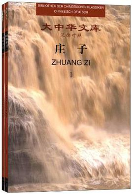 Library of Chinese Classics: Zhuang Zi