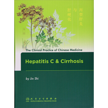 The Clinical Practice of Chinese Medicine: Hepatitis C & Cirrhosis