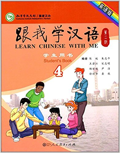 Learn Chinese with Me (2nd Edition) Vol. 4 - Students Book