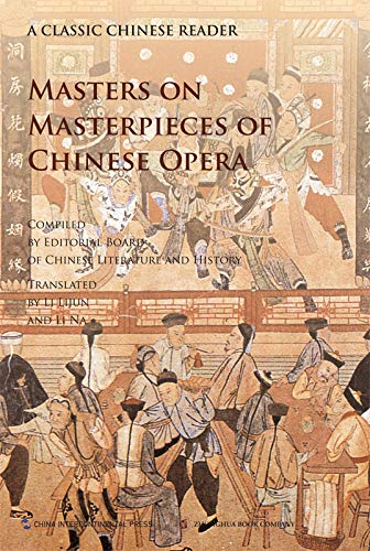 Masters on Masterpieces of Chinese Opera
